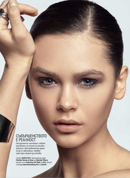 Our gorgeous Nana @nana_ruskevych for @cosmopolitanbulgaria